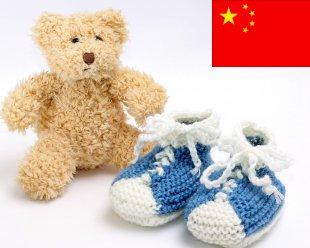 Ma grossesse à Pékin, Chine