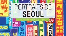cover_SEOUL_RGB_vignette