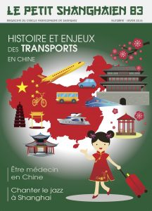 Ac association rencontre chinoise femme chinoise