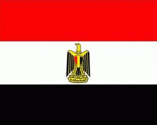 drepeau_egyptien