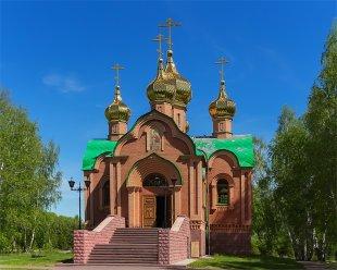 Omsk en Russie