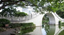 Shenzhen : les loisirs