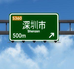 Shenzhen : à savoir avant de partir