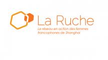 le réseau en action des femmes francophones de Shanghai