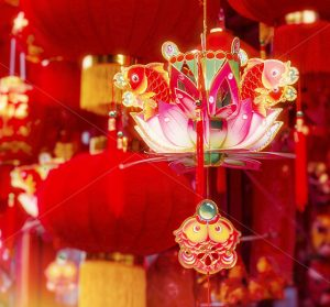 Pékin Accueil