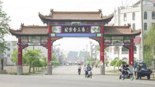 S'expatrier en Chine et y trouver un travail, est-ce facile ?