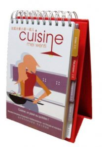 """Chine : """"Cuisine mei wenti"""" les trucs de la cuisine française, version trilingue"""