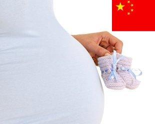 Ma maternité à Canton (Chine)