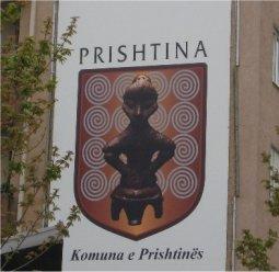 PristinaHeraldique