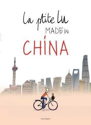 La Ptite Lu made in China