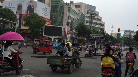 Vivre à Fuzhou (Jiangxi), Chine