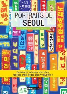 cover_SEOUL_RGB