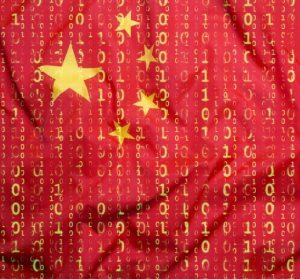 Web: la grande muraille de Chine