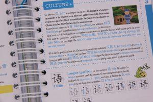 detail-manuel-beijing-cursus