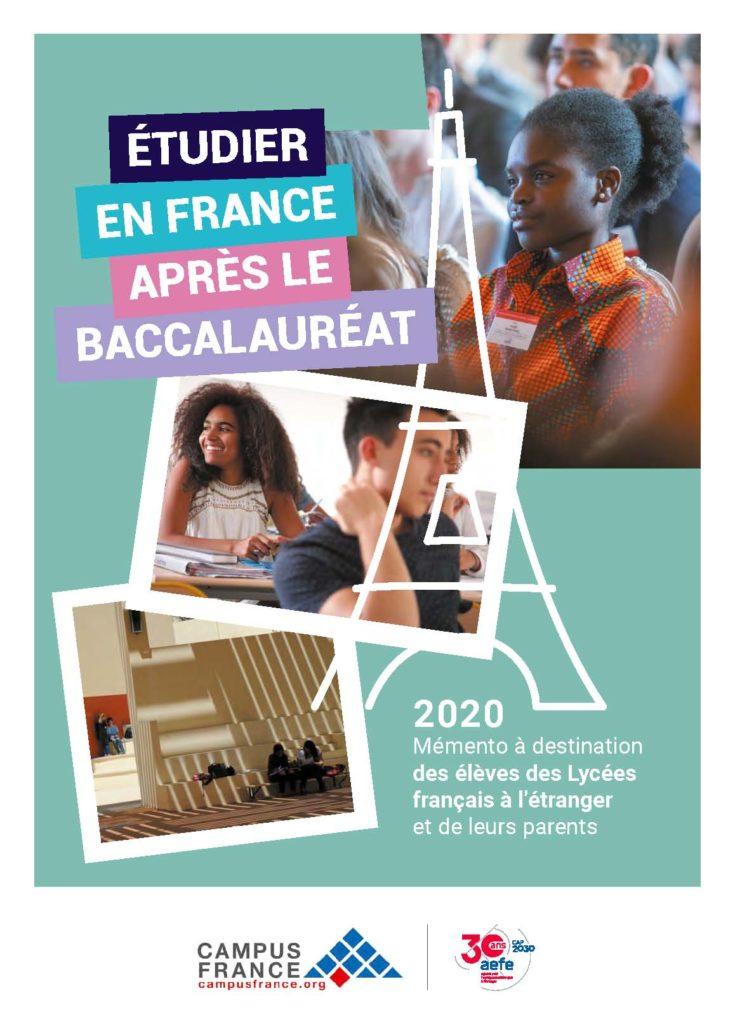 Guide Etudier en France après le baccalauréat 2020_couverture