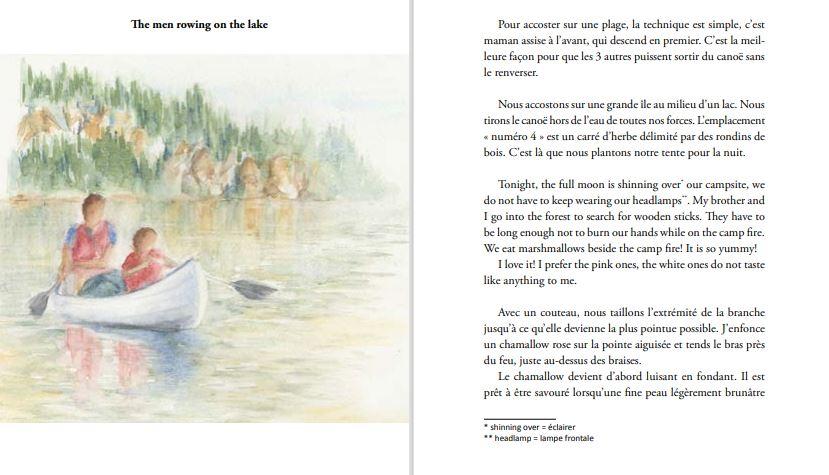 (c) L'ours imaginaire - Perrine Tardif